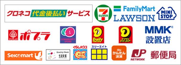 guide banner
