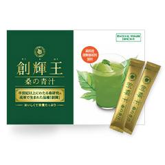 桑の青汁 創輝王 (30包入)